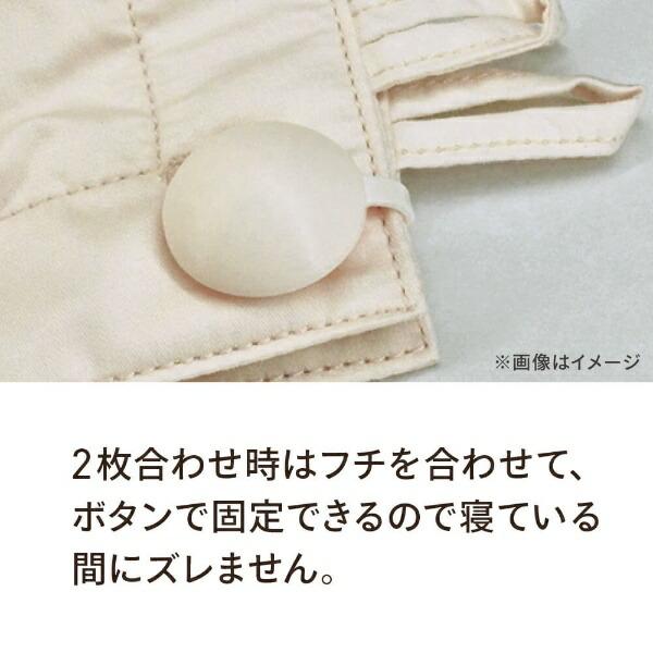 生毛工房UMOKOBO2枚合わせ羽毛布団「生毛ふとん」PR410-AB2[ダブル(190×210cm)/通年/ポーランド産ホワイトグースダウン95%/日本製]