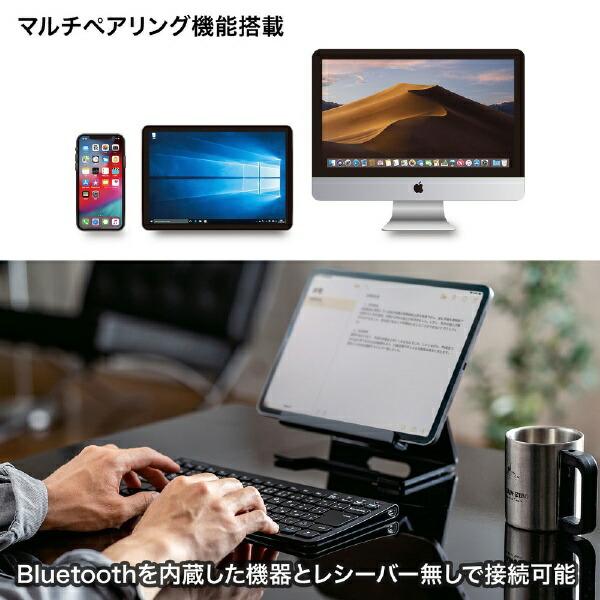サンワサプライSANWASUPPLYスリムキーボードブラックSKB-BT32BK[Bluetooth/ワイヤレス][SKBBT32BK]