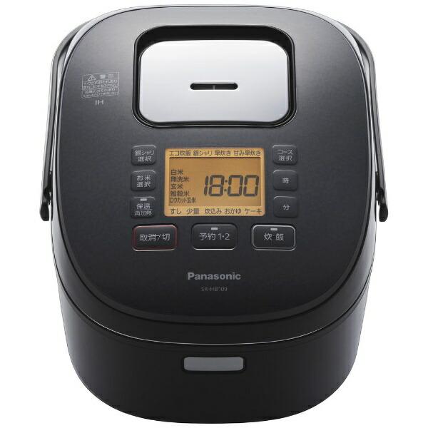 パナソニックPanasonicSR-HB109-K炊飯器ブラック[5.5合/IH][SRHB109]