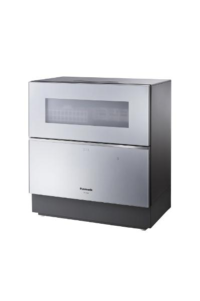 パナソニックPanasonic食器洗い乾燥機(5人用・食器点数40点)NP-TZ200-SシルバーNP-TZ200シルバー[5人用][NPTZ200][食洗機]