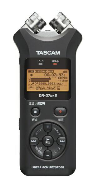 TASCAMタスカムDR-07MK2-VER2リニアPCMレコーダー[ハイレゾ対応][録音機ボイスレコーダー小型高音質長時間]