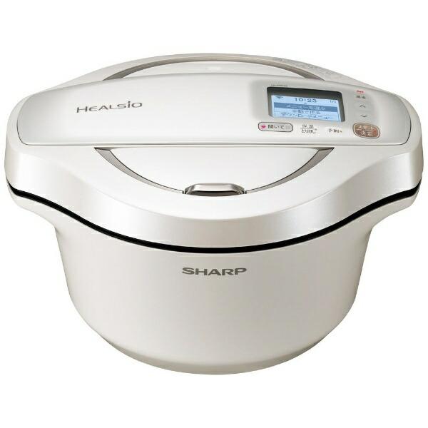 シャープSHARPKN-HW24E-W水なし自動調理鍋HEALSIO(ヘルシオ)ホットクックホワイト系[KNHW24E2.4L2人〜6人電気鍋]