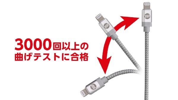 TUNEWEARTUNEWEARTUNEWIREC-Lケーブル1.2mシルバーMFi認証29W高速充電対応TUN-OT-000054