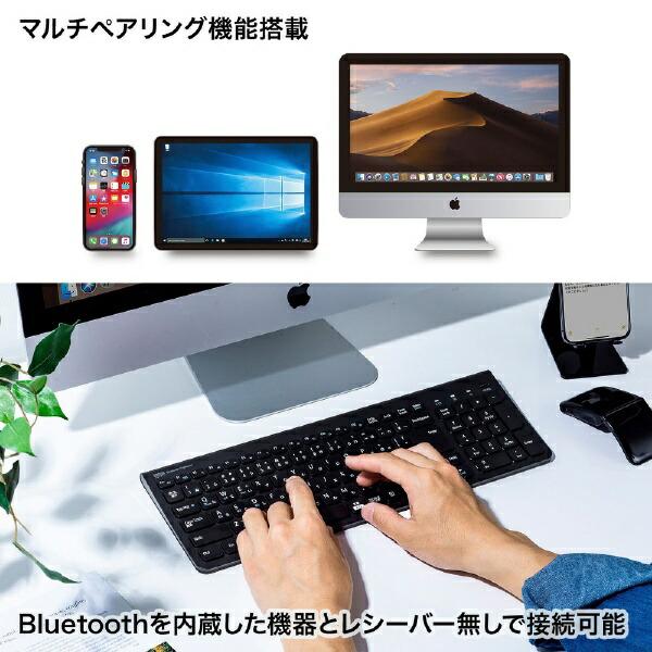 サンワサプライSANWASUPPLYBluetoothスリムキーボードSKB-BT31BKブラック[Bluetooth/ワイヤレス][SKBBT31BK]