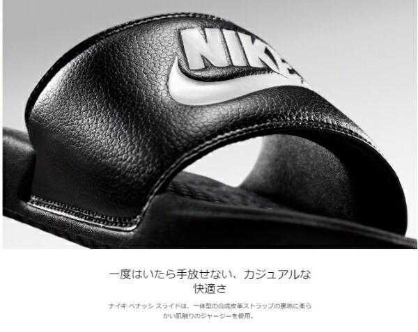 ナイキNIKE28.0cmメンズサンダルベナッシJDI(ホワイト×ブラック×ブラック)343880-100