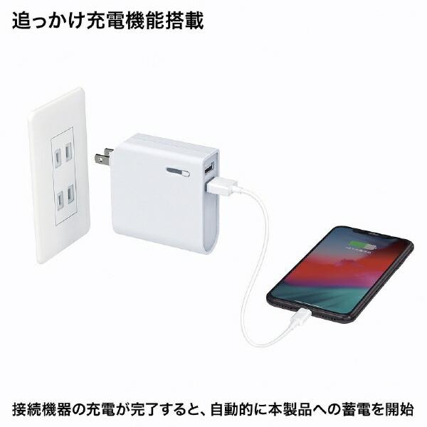 サンワサプライSANWASUPPLYAC充電器一体型モバイルバッテリー[3.6V]ホワイトBTL-RDC17W[5200mAh/2ポート/充電タイプ]