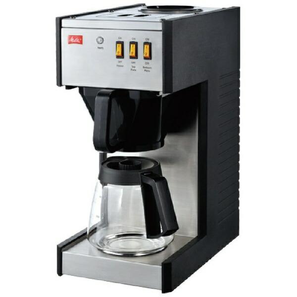 メリタMelitta小型業務用コーヒーマシーンメリタ150シリーズM151B[M151B]