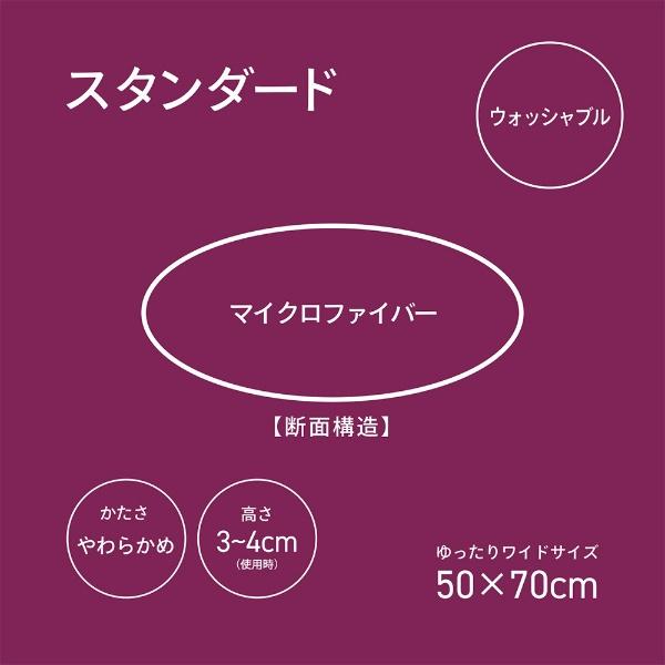 生毛工房UMOKOBO【ビックカメラグループオリジナル】ホテルモードピロースタンダードマイクロファイバー枕(使用時の高さ:約3-4cm)