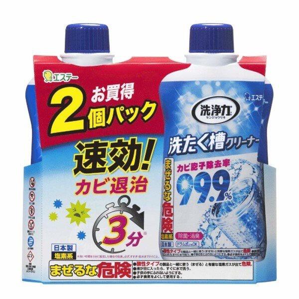 エステーS.T洗浄力洗たく槽クリーナー2P1100g[洗濯槽クリーナー]【rb_pcp】