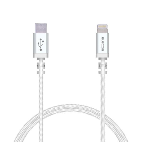 エレコムELECOMPD対応USBC-Lightningケーブル高耐久0.7mホワイトMPA-CLS07XWH
