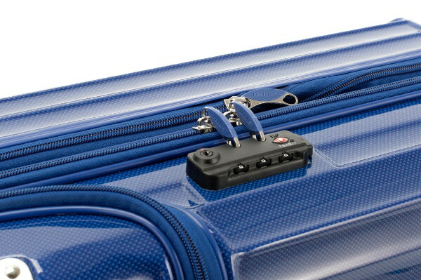 協和スーツケースTRAVERIST(トラベリスト)MOMENT(モーメント)ネイビーカーボン76-20294[35L]