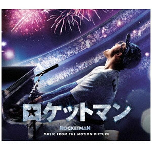 ユニバーサルミュージック(オリジナル・サウンドトラック)/ロケットマン(オリジナル・サウンドトラック)【CD】