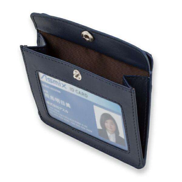 アスカASKAIDカードホルダーオープンポケットタイプID02Bブルー