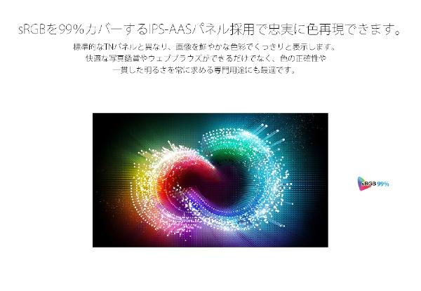 JAPANNEXTジャパンネクスト液晶モニターJN-IPS244UHDR[24型/ワイド/4K(3840×2160)][24インチディスプレイJNIPS244UHDR]