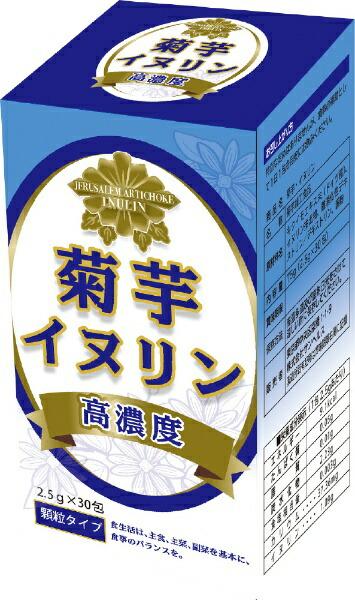 サンヘルス菊芋イヌリン30H【wtcool】