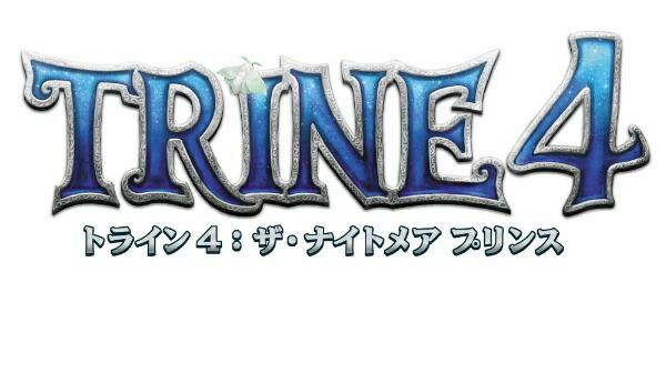 3GOOサングートライン4:ザ・ナイトメアプリンス【PS4】