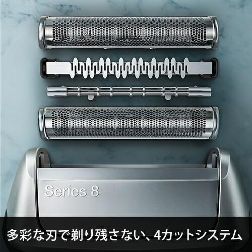 ブラウンBRAUNブラウンメンズシェーバーシリーズ88350s8350S[3枚刃/国内・海外対応][電気シェーバー8350S]
