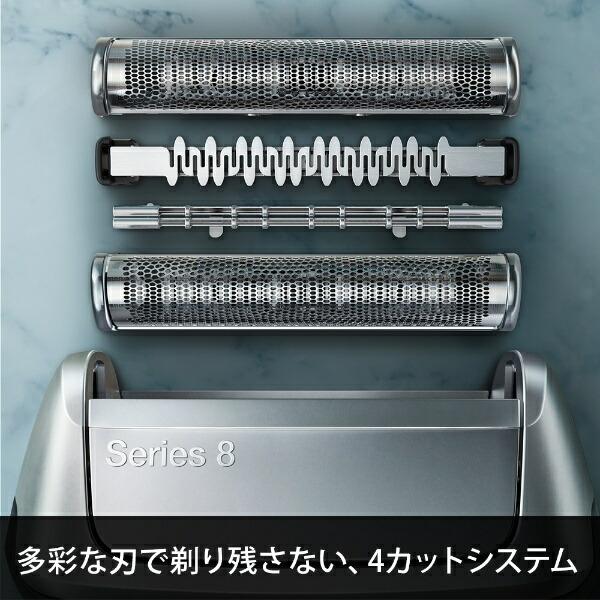 ブラウンBRAUNブラウンメンズシェーバーシリーズ88365cc8365CC[3枚刃/国内・海外対応][電気シェーバー8365CC]
