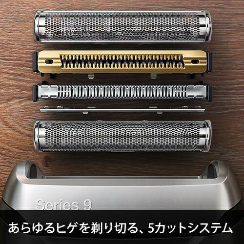 ブラウンBRAUNブラウンメンズシェーバーシリーズ99340s9340S[4枚刃/国内・海外対応][電気シェーバー9340S]
