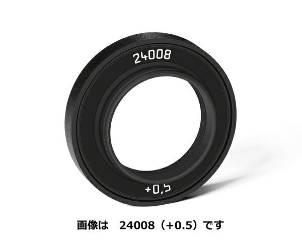ライカLeica視度補正レンズMII+3.0dpt24004