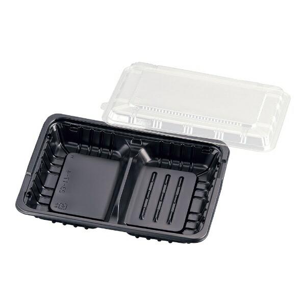 大黒工業DaikokuIndustryFM弁当容器透明蓋付中D20セット<XBV0601>[XBV0601]
