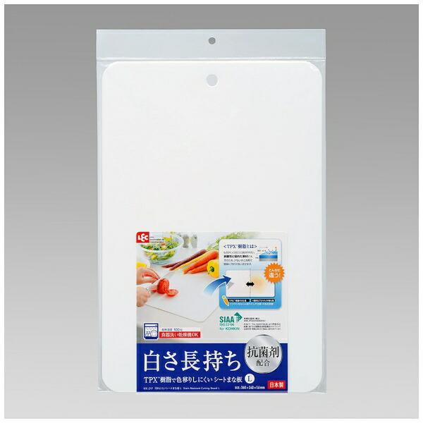 レックLEC汚れにくいシートまな板LKK-217ホワイト[KK217]
