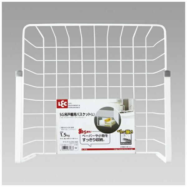 レックLEC吊戸棚用バスケット(L)K-996[K996]