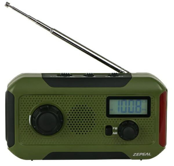 ゼピールZEPEALDJL-H363手回し充電ラジオライト[防水ラジオ/AM/FM/ワイドFM対応]