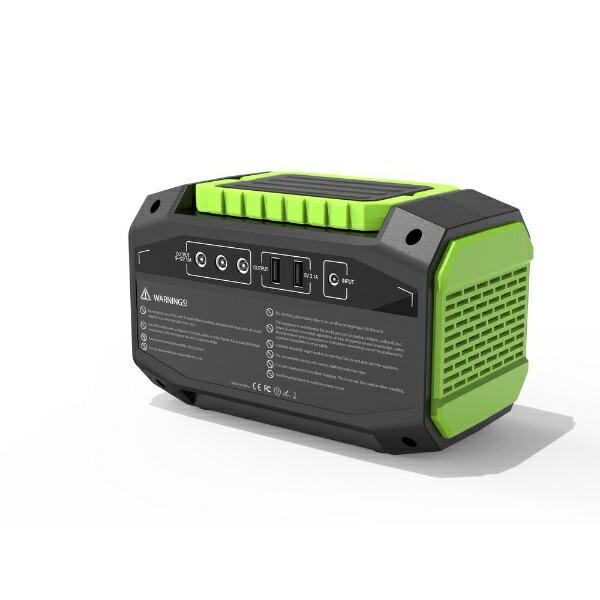 新東京物産TheTokyoTradingTPD-C167大容量ポータブル電源TPD-C167グリーン/ブラック[ポータブル電源大容量USB]