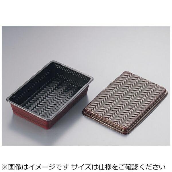 タカギ産業TAKAGIINDUSTRIALアジロ弁当蓋付き小50セット<XAZ5002>[XAZ5002]