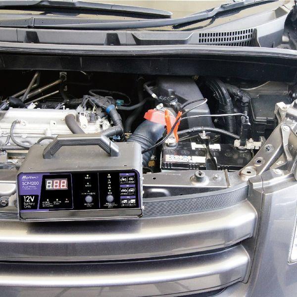 大自工業DAIJIINDUSTRYSCP-1200全自動パルスバッテリー充電器バッテリー診断機能付