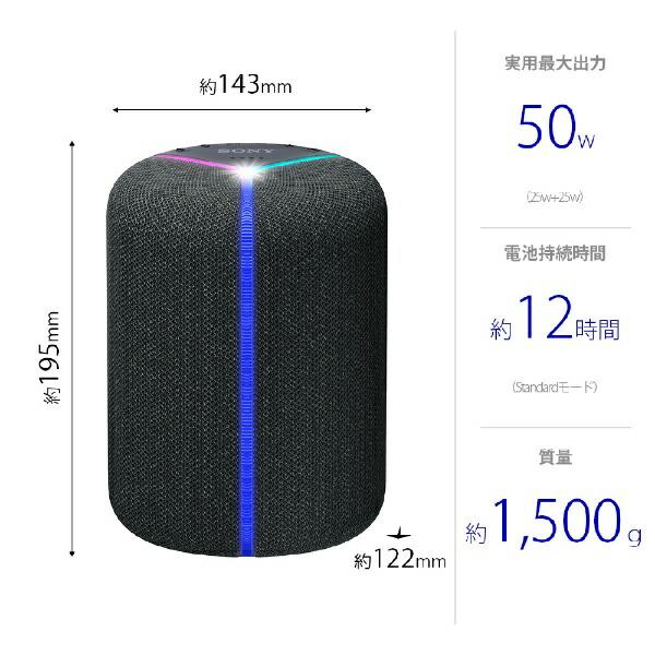 ソニーSONYスマートスピーカーSRS-XB402GEXTRABASSGoogleアシスタント搭載ブラックSRS-XB402GBC[Bluetooth対応/Wi-Fi対応/防水][ブルートゥーススピーカーSRSXB402G]