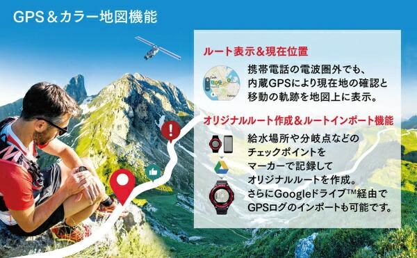 カシオCASIOスマートアウトドアウォッチPROTREKSmart(プロトレック・スマート)心拍計測機能&GPS機能同時搭載モデルWSD-F21HR-BK