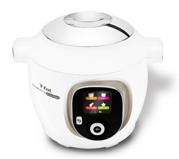 T-falティファールCY8521JP電気圧力鍋Cook4meExpress(クックフォーミーエクスプレス)[マルチクッカー電気鍋大容量6LCY8521]