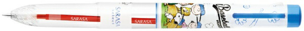 ゼブラZEBRA【限定】サラサセレクト5色スヌーピーアイボリーS5A20-SN-IV[S5A20SNIV]