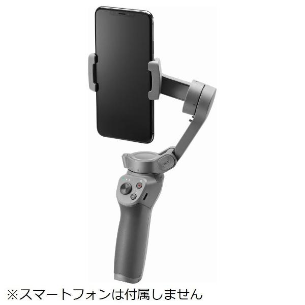 DJIディージェイアイOsmoMobile3スマートフォン用スタビライザーOSMOM3[OSMOM3]