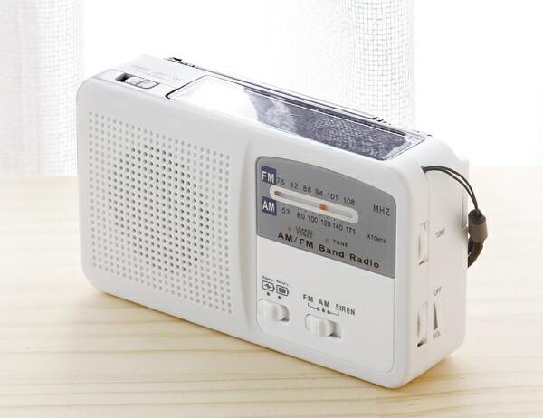 ファミリーライフFamily-life防災多機能充電ラジオライト03663[AM/FM/ワイドFM対応][03663]