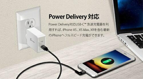j5createジェイファイブクリエイト【PD対応】USB-CtoライトニングケーブルMfi90°カーブタイプ1.2MホワイトJALC15W[120cm]