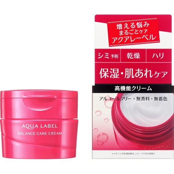 資生堂shiseidoAQUALABEL(アクアレーベル)バランスケアクリーム(医薬部外品)【wtcool】