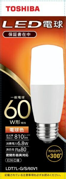東芝TOSHIBALED電球(T形)60W形相当電球色口金E26LDT7L-G/S/60V1