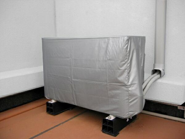 ワイズエアコン室外機カバーSC-079