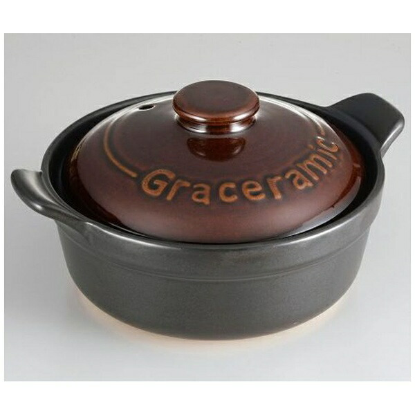 カクセーKakuseeGraceramic陶製洋風土鍋17cmGC-01[GC01]
