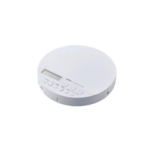エレコムELECOMLCP-PAP01LWHポータブルCDプレーヤーリモコン付属有線対応[LCPPAP01LWH]