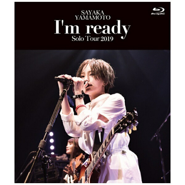 ユニバーサルミュージック山本彩/山本彩LIVETOUR2019〜I'mready〜通常盤【ブルーレイ】