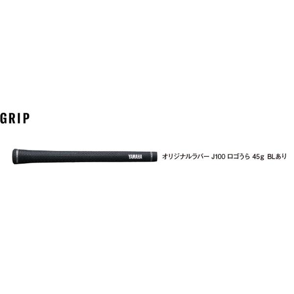 ヤマハYAMAHAアイアン5本セットRMXリミックス220IRON#6〜PW《オリジナルスチールN.S.PRORMX85シャフト》37.5インチR