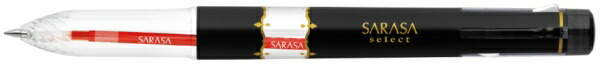 ゼブラZEBRAサラサセレクト5色ホルダー黒S5A15-BK
