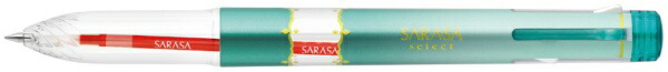 ゼブラZEBRAサラサセレクト5色ホルダーBGS5A15-BG