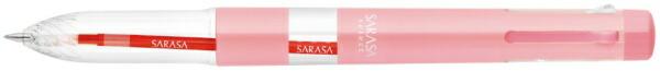 ゼブラZEBRAサラサセレクト5色パステルコーラルS5A15-WCO