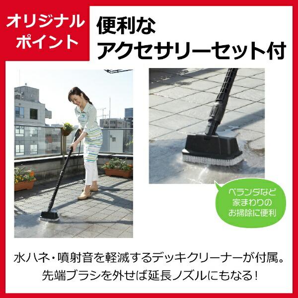 ケルヒャーKARCHER高圧洗浄機K2プレミアムBK1.602-233.0[50/60Hz][16022330]【point_rb】