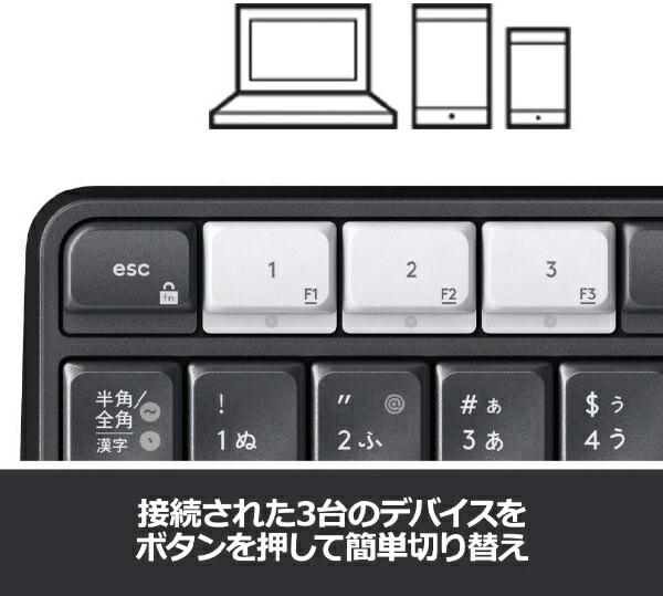ロジクールLogicoolK370sマルチデバイスキーボード[Bluetooth/ワイヤレス][K370S]